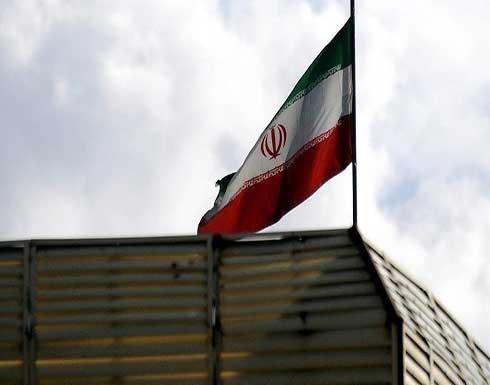 إيران ترفض خطة ثلاثية اقترحها مسؤولون أوروبيون