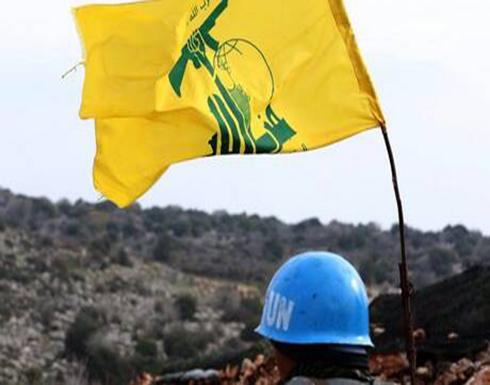 """""""الغارديان"""": """"حزب الله"""" لا يستبعد ضربة من ترامب في أيامه الأخيرة"""