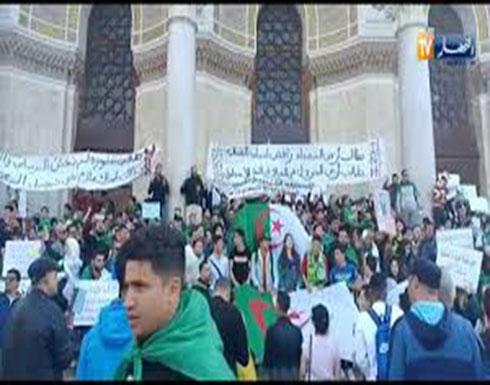 بالفيديو ..الجزائر: تجدد مسيرات طلاب الجامعات رفضا لرموز نظام بوتفليقة