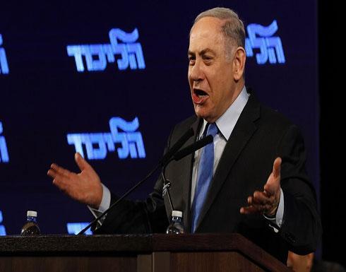 """نتنياهو ردا على عباس: """"صفقة القرن"""" أفضل خطة لإسرائيل والفلسطينيين"""