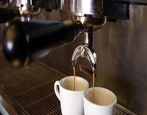 """شرب القهوة قبل الفطور.. تحذير طبي من""""خطر كبير"""""""