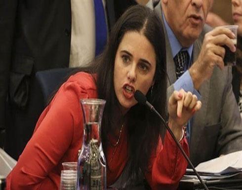 تل أبيب تطالب باريس تسليم إسرائيليين  فرنسيين في  قضية احتيال  كبيرة
