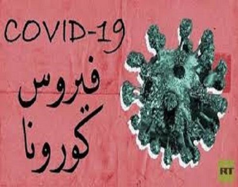 23 حالة جديدة مصابة بفيروس كورونا في الأردن