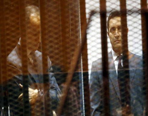 """تأجيل محاكمة علاء وجمال مبارك في قضية """"التلاعب بالبورصة"""""""