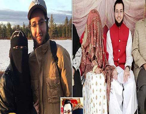 """مسيحي في كندا يعتنق الإسلام للزواج من زميلته """"المنقبة"""".. (صور)"""