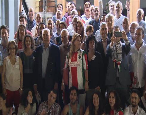 56 برلمانيا تشيليا يطالبون بريطانيا بالاعتذار للفلسطينيين