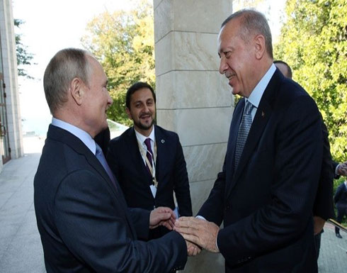 بالفيديو : بوتين يمازح أردوغان خلال استقباله في سوتشي