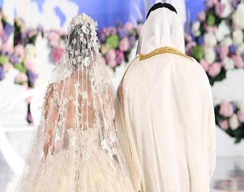 سعودي يفاجئ عريس ابنته بطلب غير معتاد بعد عقد القران!