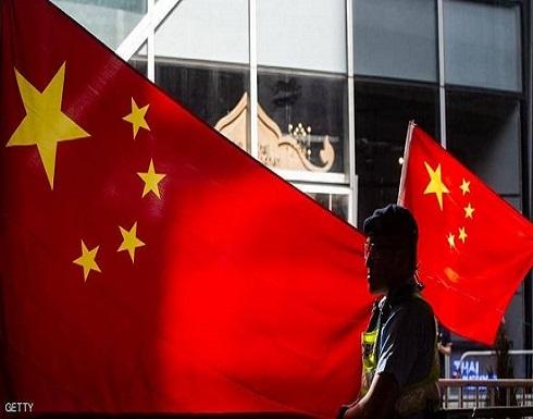 """الصين ترد على """"قرار"""" هونغ كونغ.. وتهدد بعقوبات انتقامية"""