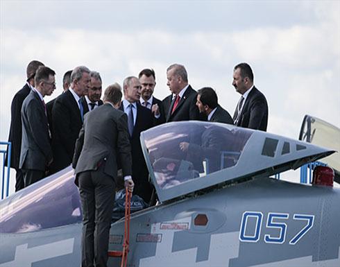"""بالفيديو : أردوغان يستعرض """"سو-57"""" الروسية ويبدي رغبة باقتنائها"""