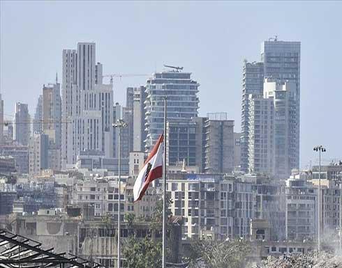 """واشنطن وباريس تدعوان لحكومة لبنانية """"بصلاحيات كاملة"""""""