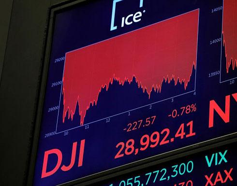 تراجع الأسهم الأميركية والأنظار على اجتماع الفدرالي