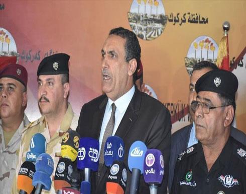 محافظ كركوك: إقليم شمال العراق مستمر في رفض تزويدنا بالكهرباء