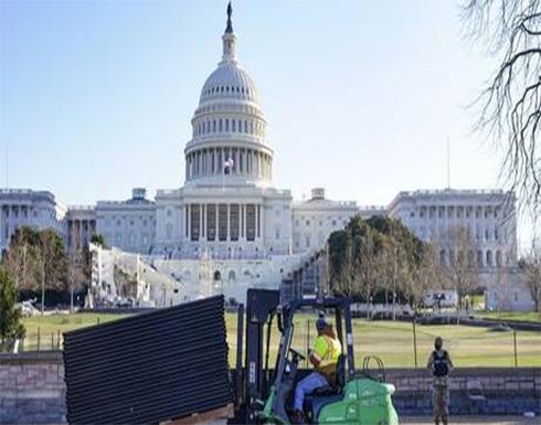 الديمقراطيون يخططون لإطلاق إجراءات العزل بحق ترامب في مجلس النواب يوم الاثنين