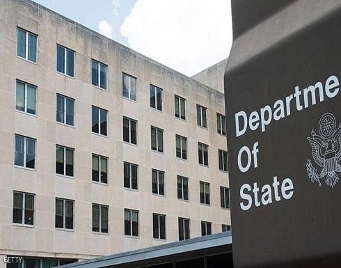 واشنطن تعاقب إيران وتحثها على احترام حقوق الإنسان