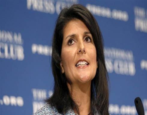 نيكي هيلي: أمريكا لن تسمح لسوريا باستخدام الأسلحة الكيميائية مجدداً