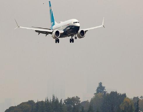طيار استرالي يهين راكبة بسبب ملابسها الفاضحة ويجبرها على التستر