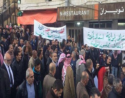 أعمال شغب في السلط احتجاجاً على رفع الأسعار