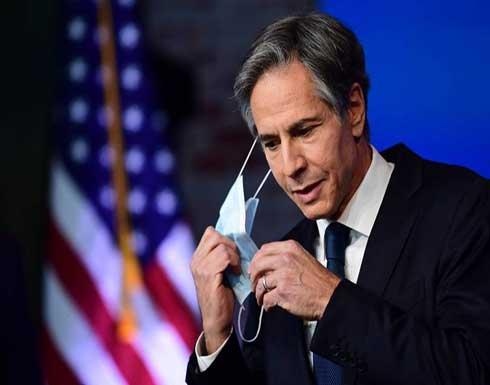 الخارجية الأمريكية: بلينكن ناقش مع  قريشي عملية السلام في أفغانستان