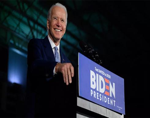 جو بايدن: يشرفني أنكم اخترتموني لقيادة بلادنا العظيمة وسأكون رئيسا لكل الأمريكيين