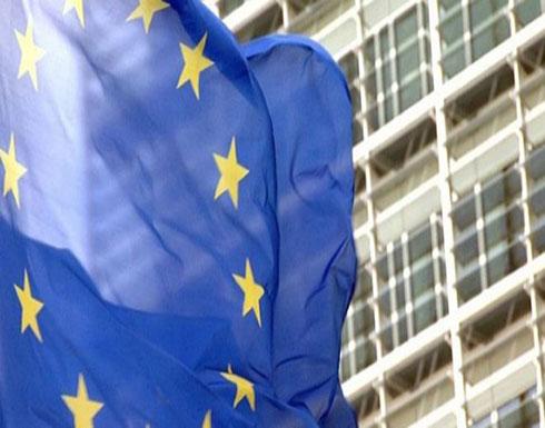 البرلمان الاوروبي يتبنى قراراً يحذر اسرائيل من هدم الخان