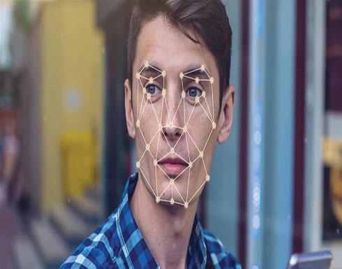 هل تصبح تقنيّة التعرُّف الى الوجوه أداة مراقبة؟