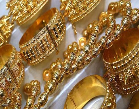 الذهب ينخفض.. والبلاديوم في أعلى مستوى