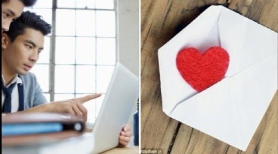 """""""زومبي بوتس"""" برمجية خبيثة تستهدف العشاق في عيد الحب"""