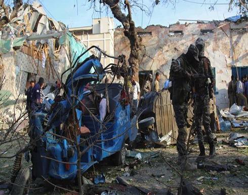 """مقديشو.. مقتل 10 أشخاص في هجوم يستهدف """"الداخلية"""" الصومالية"""