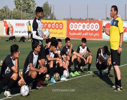 تحديد منافس الأردن بنصف نهائي بطولة غرب آسيا للشباب