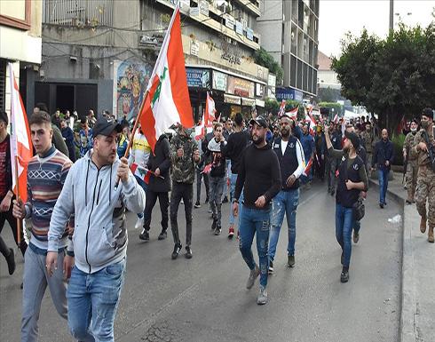 شاهد: احتجاجات لليوم الرابع في لبنان رفضا لإغلاق كورونا وأوضاع معيشية