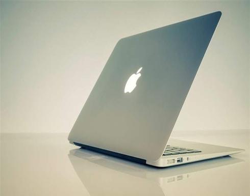 جيل جديد من حواسب MacBook بمواصفات لم تشهدها من قبل (فيديو)