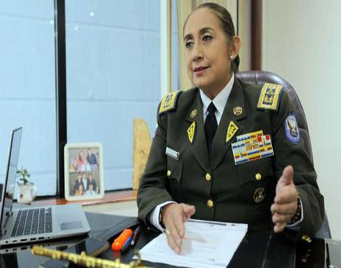 لأول مرة.. امرأة تتولى قيادة شرطة الإكوادور
