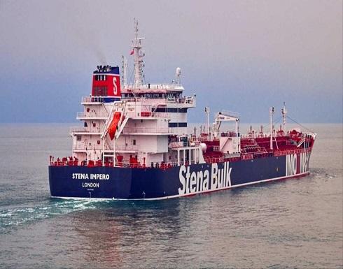 بريطانيا لإيران: أفرجوا عن السفينة لتخرجوا من الظلام