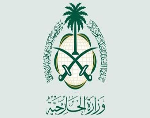 الخارجية السعودية: الهجوم على أرامكو تم بأسلحة إيرانية