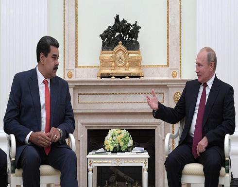 بوتين لمادورو: روسيا تدعم جهود سلطات فنزويلا لتعزيز سيادة البلاد