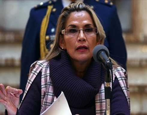 شاهد : اعتقال الرئيسة المؤقتة السابقة ووزيرين بتهمة الإرهاب والخيانة في بوليفيا