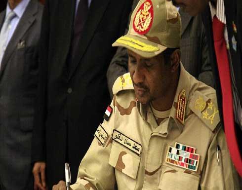 دقلو: لن نسلم الشرطة والمخابرات إلا لحكومة سودانية منتخبة