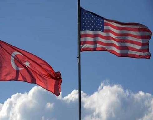 مباحثات تركية أمريكية حول أفغانستان وسوريا