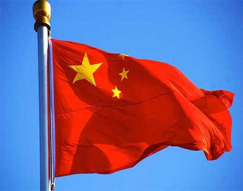 عقوبات صينية على أشخاص وكيانات أميركية وكندية