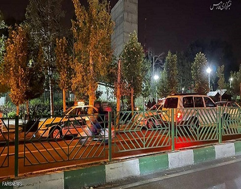 انفجار في حديقة بشمال طهران دون وقوع إصابات