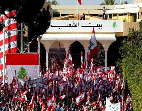 ألف مرشح بانتخابات لبنان.. والنساء بالصدارة