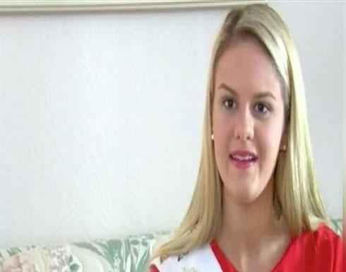 أول مرة في التاريخ .. فتاة متوحدة في مسابقة ملكة جمال فلوريدا