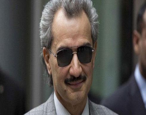 الوليد بن طلال يتحدث عن الاعتقال وحقيقة ماحدث لخاشقجي (فيديو)