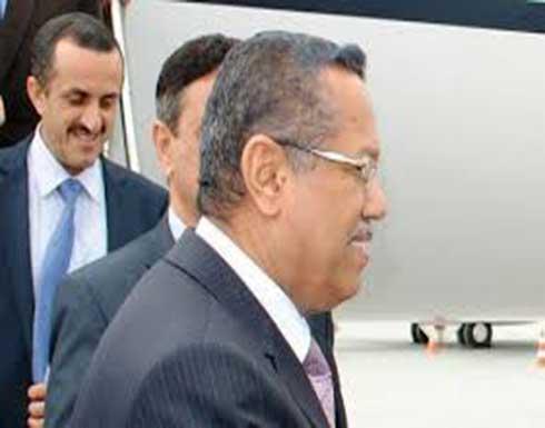 رئيس الحكومة اليمنية يوجه بمنع الاعتقالات إلا بأمر من النيابة