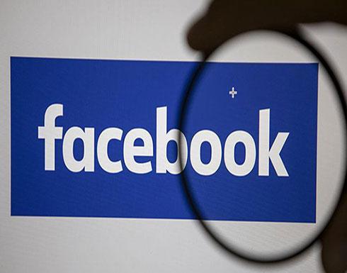 """عطل مفاجئ يضرب """"فيسبوك"""""""