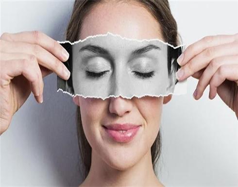 كيفية إزالة الهالات السوداء تحت العين بأسرع وقت