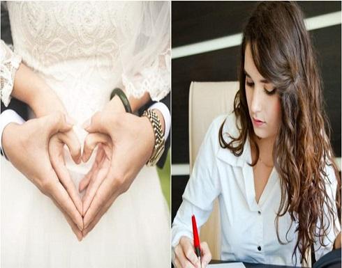 بين الزّواج والوظيفة.. ماذا تختارين؟
