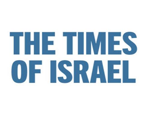ضغوطات أمريكا وإسرائيل وراء سحب فلسطين طلب الانضمام لمنظمة السياحة العالمية