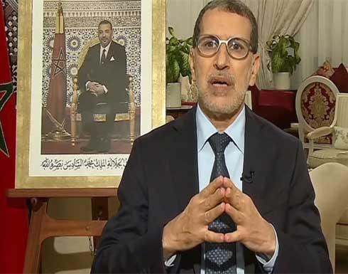 بعد تهنئة المقاومة الفلسطينية.. انتقادات إسرائيلية للحكومة المغربية
